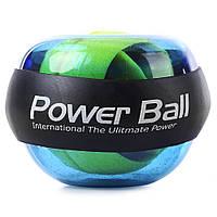 Power Ball кистевой тренажер (PowerBall, Павербол, Пауербол)