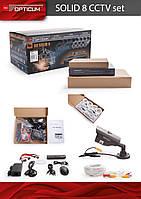 Комплект видео наблюдения Opticum AX Solid 8 CCTV (4 камеры)