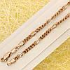 R11-0748 - Цепочка Комбинированное плетение розовая позолота, 50.5 см