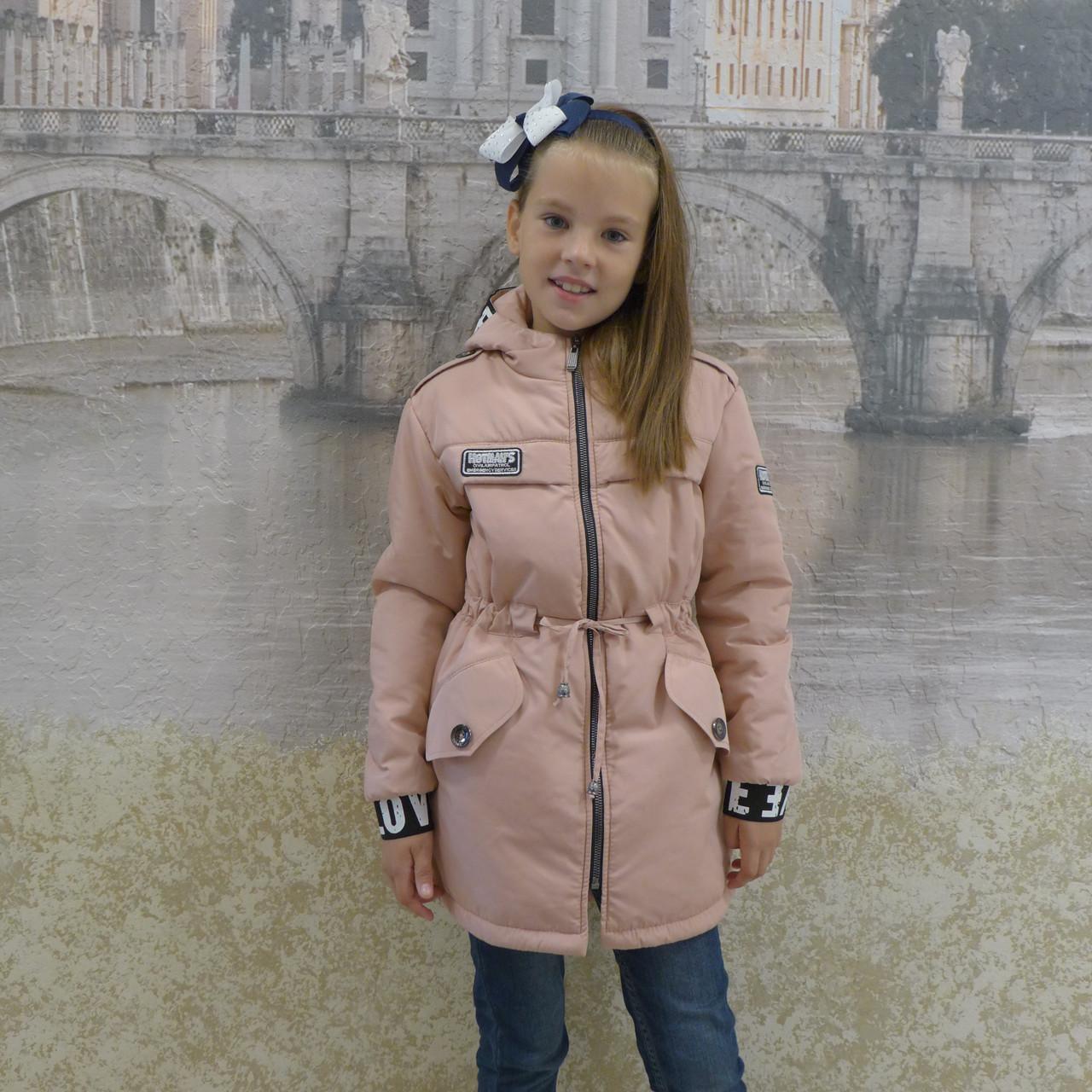 Детская одежда.  Курточка весна-осень (парка-пудра)