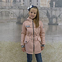 Детская одежда.  Курточка весна-осень (парка-пудра), фото 1