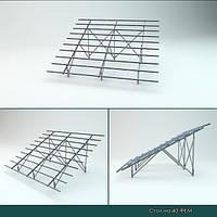 Стол для наземного размещения фотомодулей СЭС
