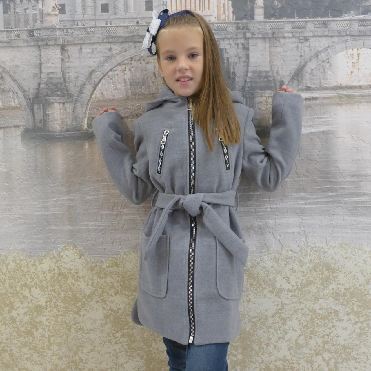 """Кашемировое пальто """"Александра"""" серый"""