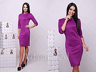 Платье миди фиолетовое