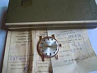 Золотые часы Ракета, 583