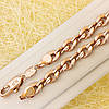 R11-0775 - Цепочка Панцирное плетение с изогнутыми звеньями рисунок точечка розовая позолота, 61 см