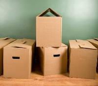 Картонные коробки 600*310*300