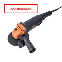 Болгарка (УШМ) Дніпро-М, МШК-1150,125мм