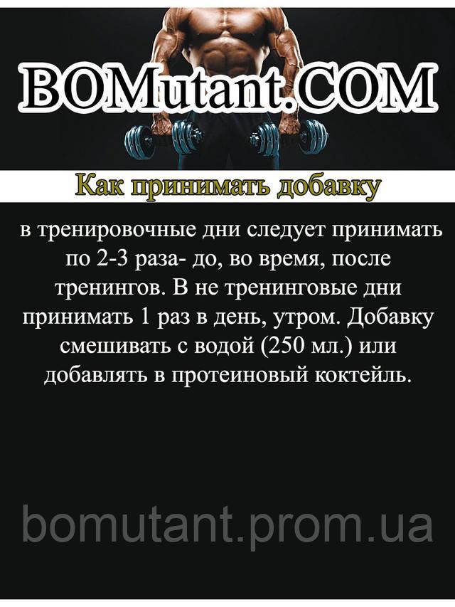 Activlab BCAA VitMin 500 гр orange СПОСОБ ПРИМЕНЕНИЯ