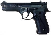 Пистолет стартовый (сигнальный) Ekol Firat Magnum (черный)