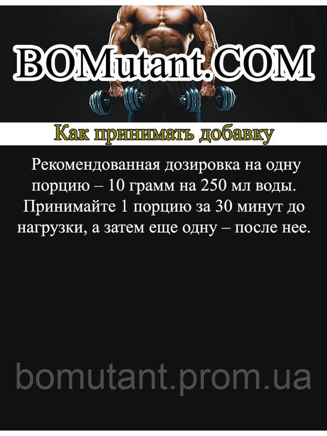Activlab BCAA Workout 400 гр grapefruit СПОСОБ ПРИМЕНЕНИЯ
