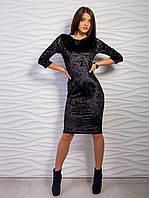Велюровое платье футляр, цвета в ассортименте