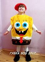Детский карнавальный новогодний маскарадный костюм для девочки и мальчика Губка Боб