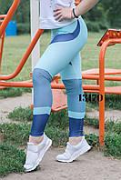Женские спортивные лосины Maraton