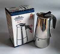 Гейзерная кофеварка Peterhof PH 12527-9 из нержавеющей стали , фото 1