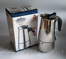 Гейзерная кофеварка Peterhof PH 12527-9 из нержавеющей стали