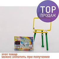 Мольберт двусторонний Active Baby Жёлто-зеленый / детские игрушки