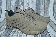Подростковые кожаные кроссовки  Bona