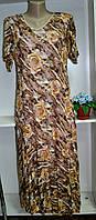 Женское летнее платье сетка, фото 1