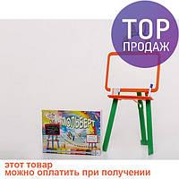 Мольберт двусторонний Active Baby Оранжево-зелёный / детские игрушки