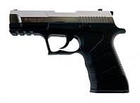 Пистолет стартовый (сигнальный) Ekol ALP Fume (серый)