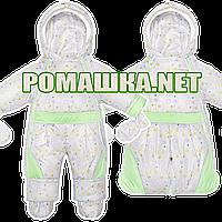 Детский ОСЕННИЙ ВЕСЕННИЙ термокомбинезон-трансформер на флисе на рост 80 как конверт рост 68 3833 Салатовый