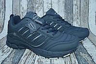 Подростковые кожаные кроссовки Bona. Нубук
