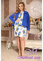 Женский пиджак больших размеров (р. 48-90) арт. Гортензия
