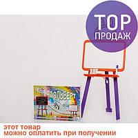 Мольберт двусторонний Active Baby Оранжево-фиолетовый  / детские игрушки