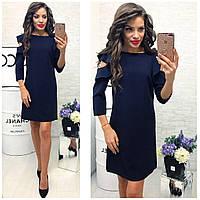 Платье 783/2 темно-синий