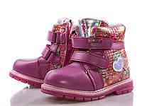 Детская зимняя обувь для девочек (Y.TOP) (разм: 23-28)