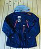 Куртка-парка демисезон  на мальчика  рост 134-146 см