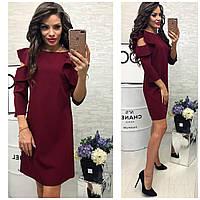 Платье 783/2 марсала