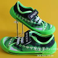Зеленые кеды на мальчика, текстильная обувь р.25,26,27,28,29,30