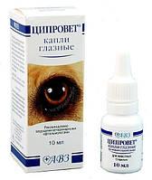 CIPROVET Ципровет глазные капли для собак и кошек, 10 мл