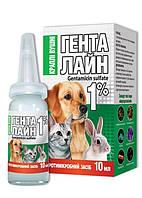ГЕНТАЛАЙН ушные капли с гентамицином 1%, 10 мл