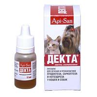ДЕКТА лосьон от ушных болезней собак и кошек, 10 мл