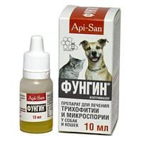 ФУНГИН для лечения трихофитии и микроспории у собак и кошек, 10 мл