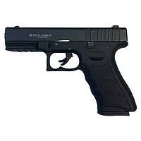 Пистолет стартовый (сигнальный) Ekol Gediz-A (черный)