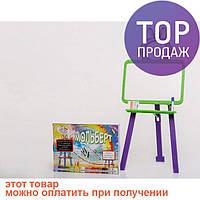 Мольберт двусторонний Active Baby Салатово-фиолетовый  / детские игрушки
