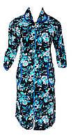 Цветной велюровый женский халат на молнии 48р