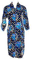 Цветной велюровый женский халат на молнии 50р