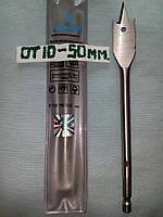 Перьевое сверло с (шестигранным хвостовиком) 32mm RapidE