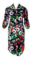 Цветной велюровый женский халат на молнии 52р