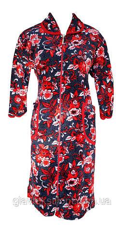Кольоровий велюровий жіночий халат на блискавці 58р, фото 2