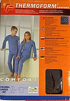 Термокостюм детский (серый)