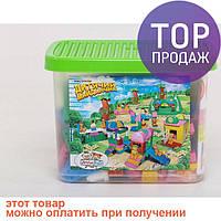 Конструктор Active Baby Детская площадка / детские игрушки