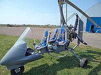 Гирокоптер Silver3