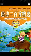 儿童课程  детский курс (с 6 до 12 лет)