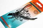 Кусачки нігтьові Майстер 802 для обрізання кутикули і нігтів на ногах і руках, ручне заточування, тип упаковки: пл, фото 3
